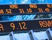 الأسهم الأمريكية تفتح مرتفعة مع بدء اجتماع مجلس الاحتياطى