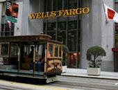 """تغريم بنك """"ويلز فارجو"""" الأمريكى مليار دولار لمخلفات فى القروض والتأمين"""