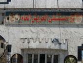 مصادر طبية: وصول مصابين من قوات الأمن لمستشفى العريش