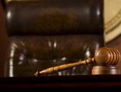 محكمة ألمانية تعوض معلمة مسلمة بـ8680 يورو بعد رفض تعيينها بسبب الحجاب