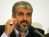 حماس تطلق موقعها الإلكترونى باللغة الإنجليزية