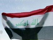 بغداد تحذر من فتنة على خلفية إحراق علمى العراق وإقليم كردستان