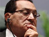 لجنة استرداد الأموال تجهز طلبا جديدا بتجميد أموال مبارك لتقديمه لسويسرا