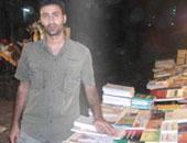 حسين بائع الكتب: الكتاب سيظل المصدر الأول للثقافة رغم أنف الإنترنت.. والورق له زبونه الذى اعتاد عليه