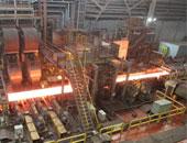إنتاج الصلب العالمى يهبط 8.7% على أساس سنوى إلى 148.8 مليون طن فى مايو
