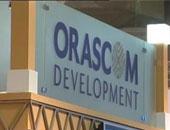 """بيان لـ""""أوراسكوم """"يؤكد عدم تلقيها توصية مجلس الدولة بإخضاع صفقة""""لافارج""""للضريبة"""