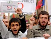 مئات المتظاهرين الصرب يهتفون ضد زيارة وزير خارجية كوسوفو لمونتينيجرو