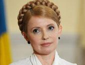 إصابة رئيسة وزراء أوكرانيا السابقة بفيروس كورونا