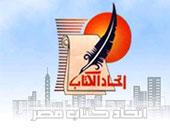 """""""كتاب مصر"""": لا يمكن إبطال مفعول الإرهاب إلا بمشروع قومى للثقافة"""