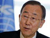 """بان كى مون: الضربات ضد """"داعش"""" متفقة مع ميثاق الأمم المتحدة"""