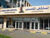طفل مصرى مصاب بمرض نادر يتلقى أغلى دواء فى العالم بـ34 مليون جنيه بمستشفى عين شمس