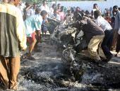 السعودية والبحرين تدينان الهجوم الإرهابى فى العاصمة الصومالية مقديشو