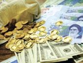 إيران تسعى لتفادى انهيار سعر صرف الريال مقابل الدولار