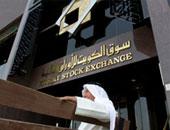 رئيس بورصة الكويت: نتوقع رفع تصنيف البورصة لوضع السوق الناشئة هذا الشهر