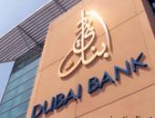 فيروس كورونا يوجه ضربة لبنوك الخليج