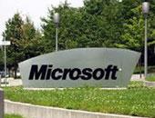 """مايكروسوفت تطرح تطبيقا جديدا يقرأ لك الأخبار """"بلاها راديو"""""""