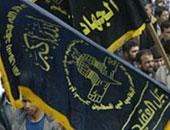 حركة الجهاد الإسلامى تؤكد استهداف منزل أحد قادتها فى دمشق