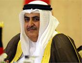 وزير خارجية البحرين: مصر الضمانة الأساسية لاستقرار المنطقة