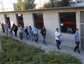 المنتدى الاقتصادى العالمى يؤكد أن البطالة أكبر خطر يواجه العالم