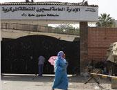 الأهالى يتوافدون على طرة لاستقبال ذويهم الغارمين بعد مبادرة أبو هشيمة