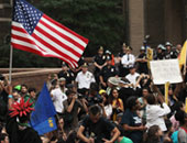 محتجون من أنصار البيئة يحتشدون أمام البيت الأبيض