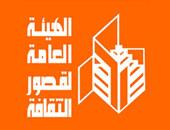 مسابقات وأنشطة ثقافية وفنية بـ ثقافة شمال سيناء
