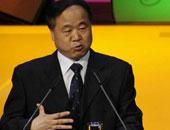 """""""مو يان"""" أول صينى يحصل على نوبل يحتفل بعيد ميلاده..ماذا قال عن نجيب محفوظ؟"""