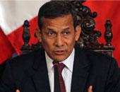 الادعاء العام فى بيرو يطالب بسجن الرئيس السابق 20 عامًا لتورطه فى قضايا فساد