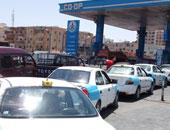 البترول: نتحمل دعم 75 قرشا للتر البنزين 95