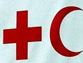 توقيع اتفاقية الوضع القانوني للاتحاد الدولي للصليب والهلال الأحمر بالسودان