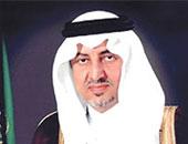 """أمير """"مكة المكرمة"""": أكثر من مليونين و400 ألف شخص أدوا مناسك الحج هذا العام"""