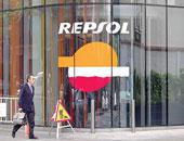 """شركة """"ريبسول"""" الإسبانية النفطية تخفض مبيعاتها فى فنزويلا للمرة الثانية"""