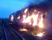 أكراد يفجرون لغما أرضيا أثناء مرور قطار ركاب تركى إلى إيران