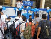 """غدا.. طلاب بهندسة القاهرة ينظمون فعالية """"يوم القسم"""" لربط الخريج بسوق العمل"""