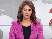 غداً.. قصواء الخلالى تعود لقطاع الأخبار بعد غياب عامين