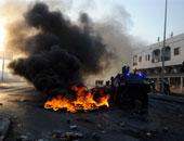 الحكم بإعدام شخص وسجن 22 مدى الحياة فى تهم تتعلق بالإرهاب فى البحرين