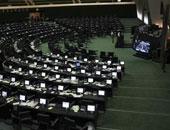 البرلمان الإيرانى يصادق على قرار يكلف الحكومة بدعم القدس عاصمة لفلسطين