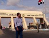منفذ السلوم يستقبل جثمانا مصريا ومصابا قادمين من ليبيا