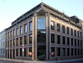 صندوق ثروة النرويج يحقق عائدا قياسيا 180 مليار دولار في 2019