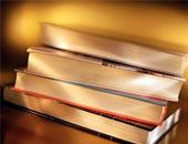 الغضب يعم أولياء أمور طلاب المدارس التجريبية بالقليوبية بسبب الكتب