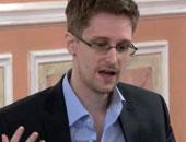 """إدوارد سنودن يشيد بـ""""انتصارات"""" على المراقبة الجماعية"""