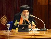 """""""الكنيسة"""": مجمع رهبان دير وادى الريان يعلن خضوعه للبابا تواضروس"""