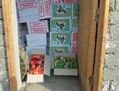 ضبط 3 آلاف و 645 عبوة أغذية غير صالحة للاستهلاك فى الغربية