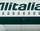 إضراب عام بقطاع النقل يثير حالة من الفوضى فى إيطاليا