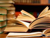 استطلاع أمريكى: فى العصر الرقمى.. الشباب لا يزال متعطشا لقراءة الكتب