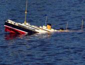 فقدان 3 أشخاص فى انقلاب سفينة بعد اصطدامها بناقلة قرب سواحل اليابان