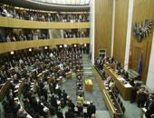 وزارة الداخلية النمساوية تعد القوائم الانتخابية لانتخابات البرلمان فى سبتمبر المقبل