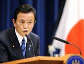قروض يابانية بقيمة 5.7 مليار دولار لتمويل مشروعات فى بنجلاديش