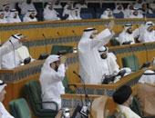 مجلس الأمة الكويتى يخصص ساعة غدا لتأبين الملك عبدالله بن عبدالعزيز