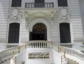 متحف الإسكندرية القومى ينظم احتفالية بعيد العمال
